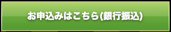 moshikomi_ginko