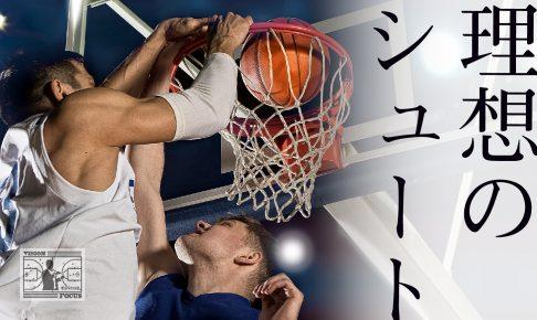 basket_20190128-02