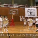 止めちゃダメ!バスケットのオフェンスで大切なのは●●です。