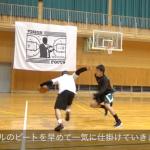 考えるバスケット特別動画1on1ドリブルムーブ編