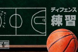 basket_20190128-03