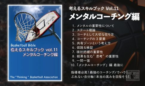 basket_20190201_アートボード 1