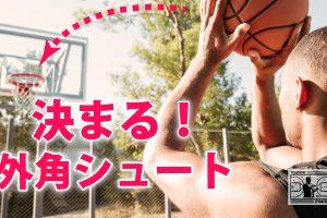 basket_20190128-06
