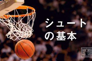 basket_20190128-07