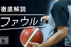 basket_20190219-21