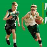 【2019年最新】小学校のバスケットボール(ミニバス)のルールを徹底解説
