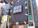 スポーツショップGALLERY・新宿アドホック5F店