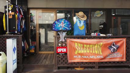 【2019年最新Å】東京のおすすすめバスケ専門店10店舗