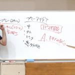"""【2つ目の動画公開!】5on5動画の""""秘密""""を明かします"""