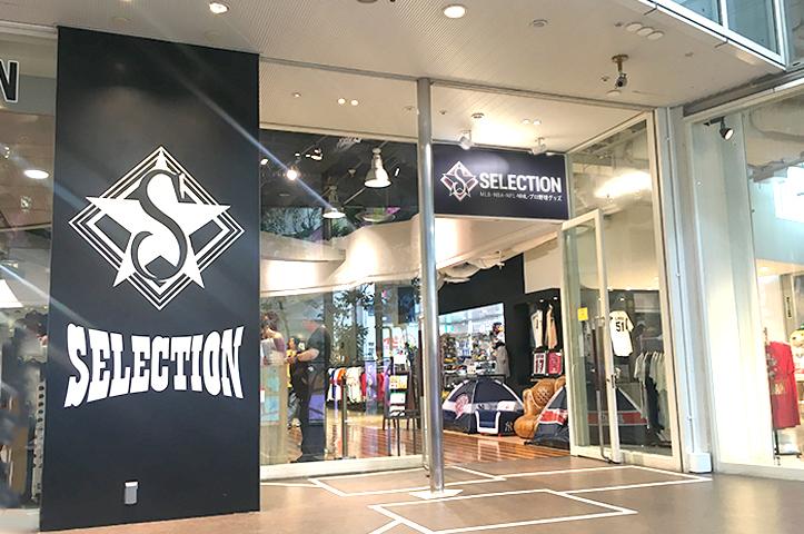 【完全版】大阪の超人気バスケット専門店・ショップおすすめ10選