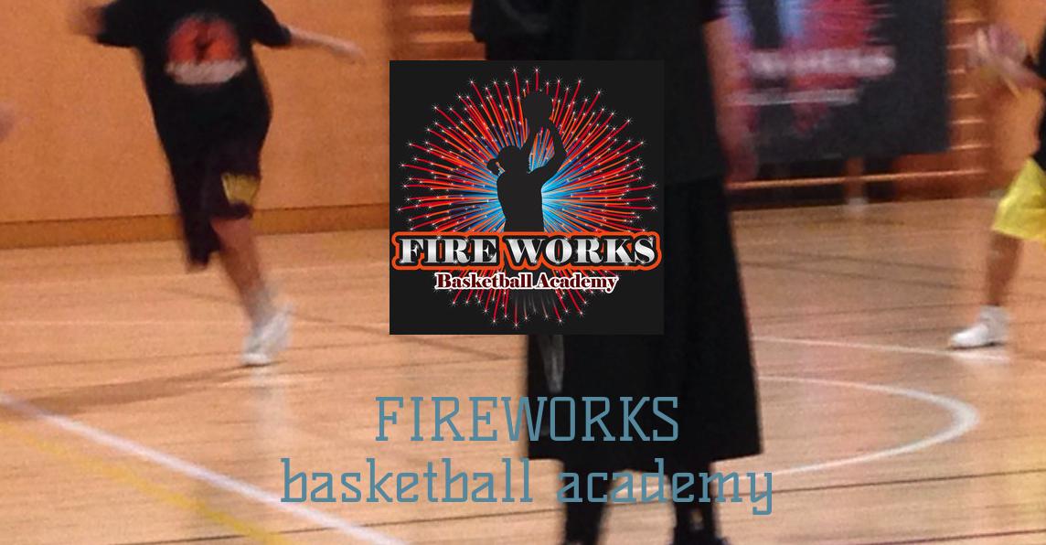 埼玉県のバスケットボールスクール13選!月謝やスクールの内容など徹底調査してまとめました!