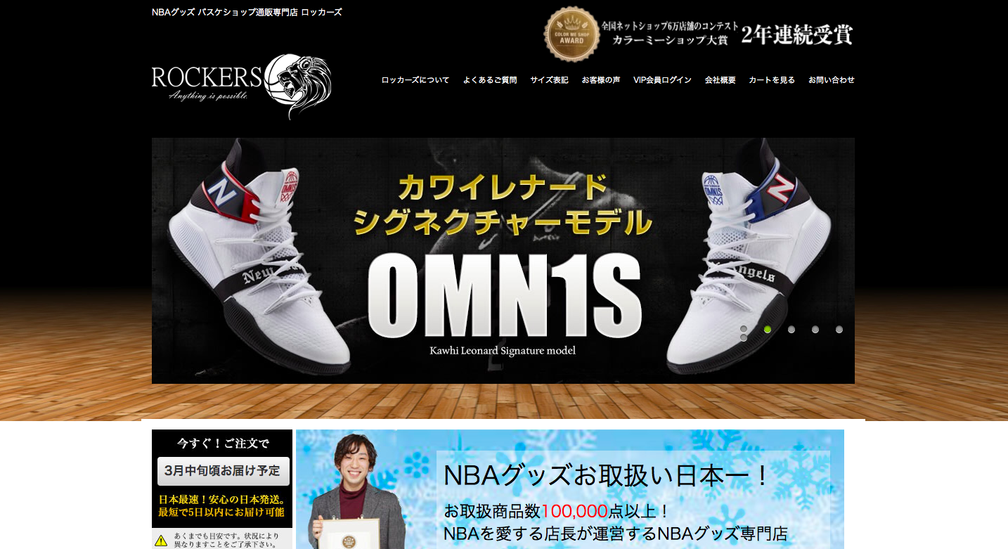 【保存版】田臥勇太選手着用のバッシュ歴代すべて調べてまとめました!