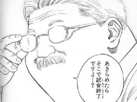 バスケの名言総まとめ!日本人・NBA・スラムダンクの名言など全てまとめました!