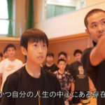 【初公開動画!!】中川直之にとって考えるバスケットの会とは